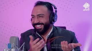 مصطفى العبدالله ( الحب يرادلة نسوان ) داوي جروحك مع مهند العزاوي