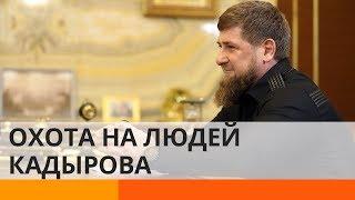 Кто и почему истребляет приближенных Рамзана Кадырова?