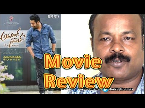 Aravinda Sametha Veera Raghava Telugu Movie Review in Tamil By Jackiesekar  Jr NTR   Pooja hegde