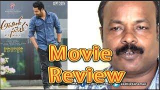 Aravinda Sametha Veera Raghava Telugu Movie Review in Tamil By Jackiesekar  | Jr NTR | Pooja hegde
