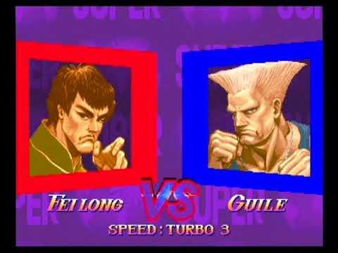Super Street Fighter 2X :East vs West 2018/01/16 1/3