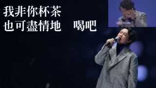 Eason Chan 陳奕迅《Exaggerated 浮誇》(with English Lyrics) @2014 MAMA Live Performance