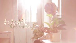 Lagu Mafumafu