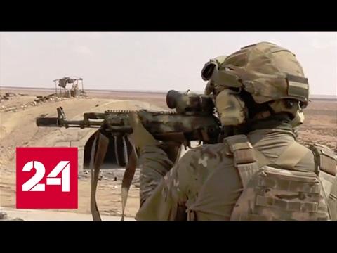 Пальмира: бойцы ССО