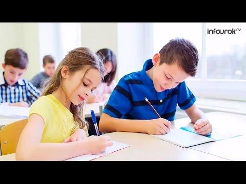 Современные подходы к профессиональной деятельности педагога   Видеолекции   Инфоурок