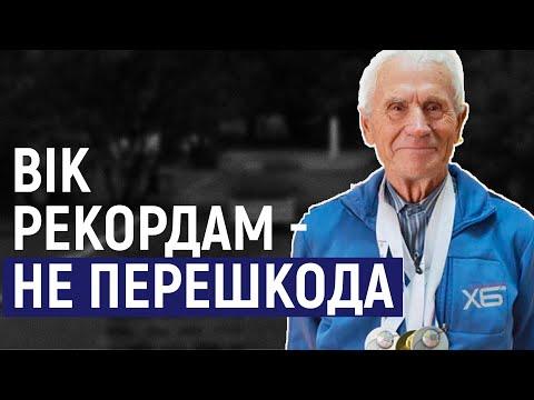 Суспільне Житомир: 87-річний Костянтин Щеглов з Житомира встановив два рекорди на чемпіонаті України з плавання