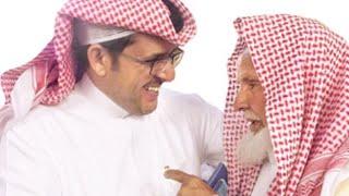 أ.د. محمد العمري يحكي قصة الشيخ محمد بن ناشع الشهري