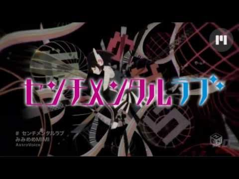 mimimemeMIMI - Sentimental Love (Kimi No Iru Machi Full Opening Theme)