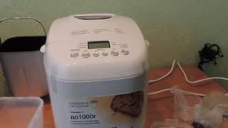 Хлебопечь с йогуртницей Midea AHS20BC-P