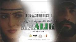 Maalik Movie -   Maalik Pakistani Movie 2016 - Pakistani  Full Movie