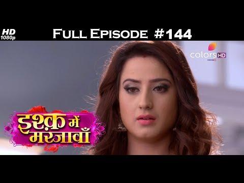 Ishq Mein Marjawan - 10th April 2018 - इश्क़ में मरजावाँ - Full Episode