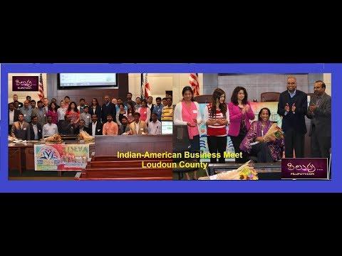 PILUPU Coverage :   Indian-American Business Meet