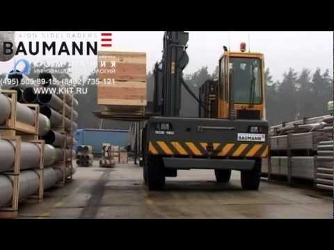 BAUMANN GCS 180 боковой погрузчик 18 тонн - боковой автопогрузчик 18 000 кг