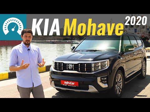 Kia Mohave II покоління Кроссовер