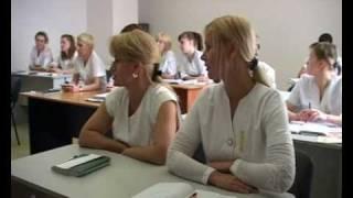 Центр НЕРА - обучение косметиков