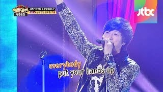 YB(윤도현 밴드)의