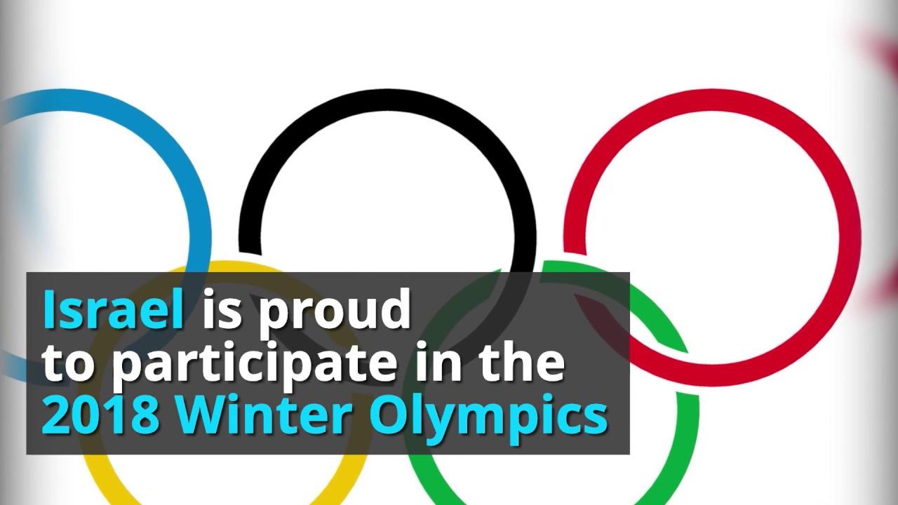 Team Israel in PyeongChang 2018 Winter Olympics