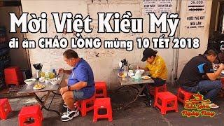 """Mời Việt Kiều Mỹ đi ăn Cháo Lòng gặp"""" Việt Kiều Canada Về chơi Tết Vietnam 2018 cũng ghé ăn"""