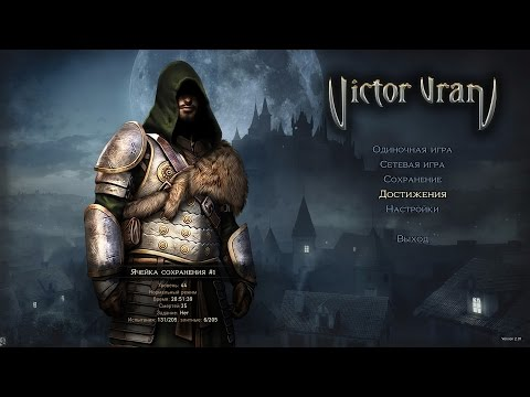 Victor Vran/Виктор Вран: Все секреты (all secrets)