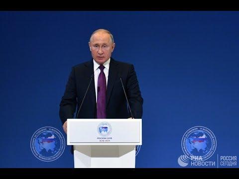 Путин о миграционной политике