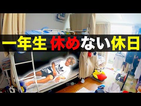 【ナンパ】このナンパ方法で、水着美女のLINEゲットなるか??【気配斬り】 from YouTube · Duration:  4 minutes 40 seconds