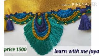 Baixar ಸೀರೆ ಕುಚ್ಚು#91.saree kuchu tutorial with English subtitle .learn with me jaya
