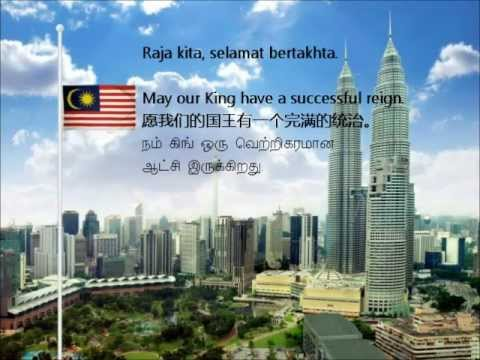 Negaraku, Malaysia Anthem (With Four Languages Lyrics) Malay, English, Chinese & Tamil