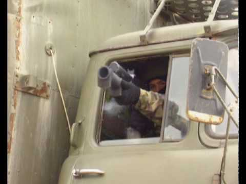 Гранотомет GM-94