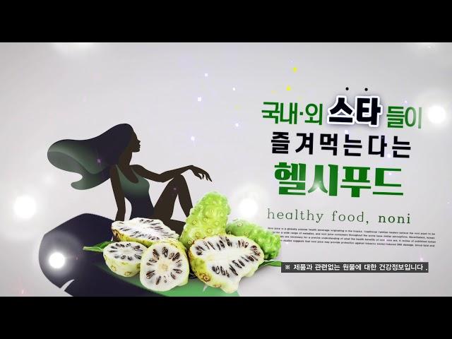 [홀베리] 국내외 스타들이 즐겨먹는다는 헬시푸드, 무엇?!