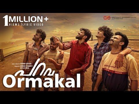 Ormakal | Parava | Lyric Video | Dulquer Salmaan | Rex Vijayan | Soubin Shahir | Anwar Rasheed