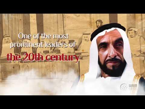 shaikh zayed year