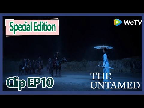 【ENG SUB 】The Untamed Special Edition Clip EP10——Qiong Qi Dao Break With Wei Ying