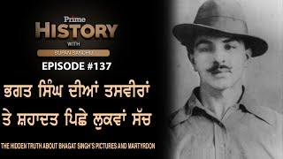 Video Prime History With Supan Sandhu 137 _The Hidden Truth About Bhagat Singh's Pictures And Martyrdon download MP3, 3GP, MP4, WEBM, AVI, FLV Oktober 2018