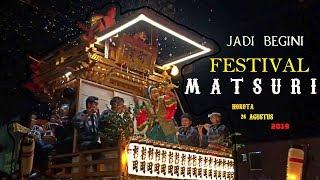 Festival matsuri    jepang ,festival musim panas まつり.matsuri