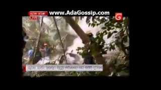 Hokandara Sri Lanka Army Plane Accident ( Video ) www.adagossip.com
