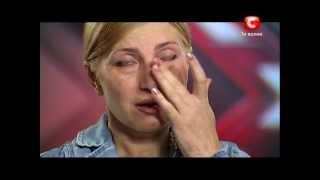 Х Фактор 3 (22.09.2012) Светлана Кимстач