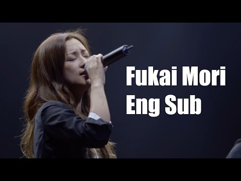 Do As Infinity    Fukai Mori  Eng Sub ~Dive At It Limited  2013~