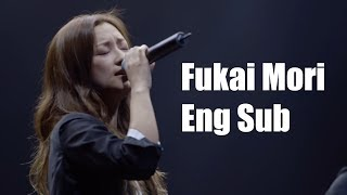 Do As Infinity   - Fukai Mori  [Eng Sub] ~Dive At It Limited Live 2013~