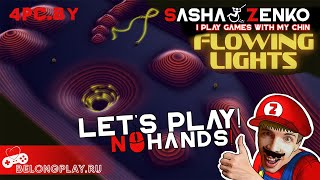 Flowing Lights Gameplay (Chin & Mouse Only)