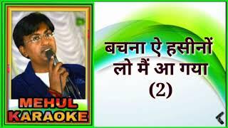 D.j Medley 3 song karaoke with hindi lyrics New year Special by mehul gor karaoke