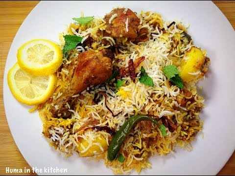 Sindhi biryani Sindhi Biryani Recipe by HUMA IN THE KITCHEN YouTube