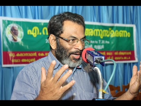Muslims And The Modern World (Malayalam) E A Jabbar