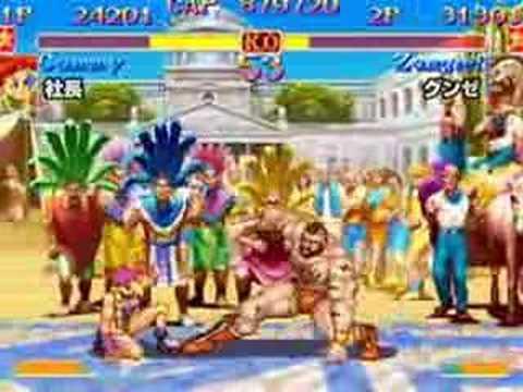 Shacho/Noguchi vs Macky7/Gunze