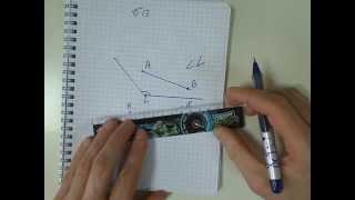 Геометрия, Атанасян, задача 13