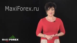 Что Такое Консорциум? Форекс (Forex) | MaxiForex