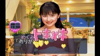 セガサターン「恋のサマーファンタジー」実況プレイ動画です。