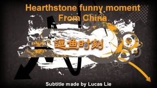 Hearthstone Funny Moment -TTKP vol 105