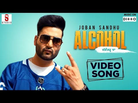Alcohol Chandigarh Da | Joban Sandhu | Single Track Studios | Ditto | Latest New Punjabi Songs 2018