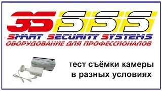 тест  камер видеонаблюдения oc2710(как выбрать камеру видеонаблюдения, тест камеры видеонаблюдения, как установить камеру видеонаблюдения,..., 2016-03-14T09:54:30.000Z)
