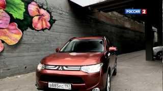 Тест-Драйв Mitsubishi Outlander 2012 // Автовести 70